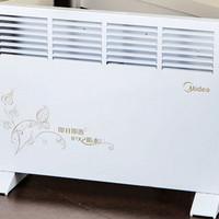 限华北:Midea 美的 NDK16-10F1 欧式快热炉
