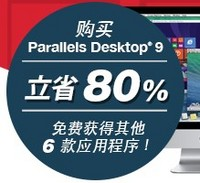 Parallels Desktop 9 for Mac软件包(1Password等)