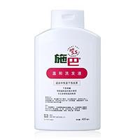 Sebamed 施巴 温和洗发液 400ml *2件