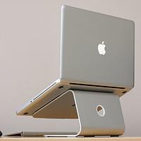 Rain Design mStand 笔记本电脑支架