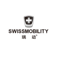 SWISSMOBILITY/瑞动