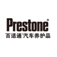 Prestone/百适通