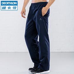DECATHLON 迪卡侬 DOMYOS MA 男款宽松速干长裤