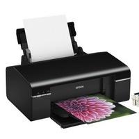 历史低价:EPSON 爱普生 Stylus Photo R330 喷墨打印机