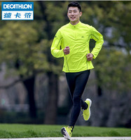 DECATHLON 迪卡侬 ekiden one plus 男款跑步鞋