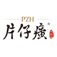 PZH/片仔癀