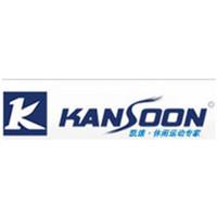 凯速 KANSOON