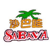 SABAVA/沙巴哇