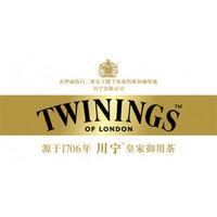 TWININGS/川宁