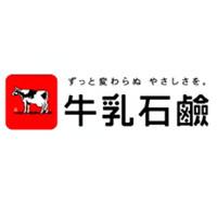 Cow/牛牌