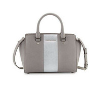 MICHAEL KORS Selma Metallic Center-Stripe Saffiano Satchel Bag 女士手提包