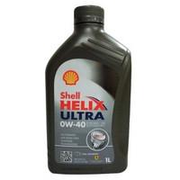 移动端:Shell 壳牌 Helix Ultra 超凡灰喜力 全合成机油 1L(0W-40)