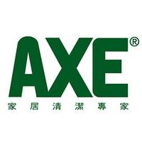 AXE/斧头