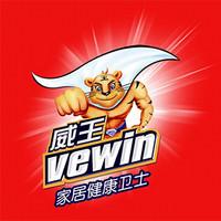 vewin/威王