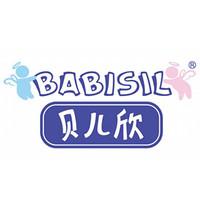 BABISIL/贝儿欣