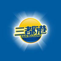 SAN DU GANG/三都港