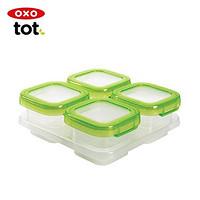 OXO 奥秀 食品冷冻储存盒 婴儿辅食盒 120ml*4