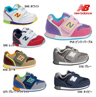 new balance kids FS996 小童鞋