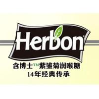 Herbon/含博士