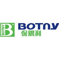 BOTNY/保赐利