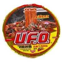 NISSIN 日清食品 方便面 UFO飞碟炒面 铁板牛肉味 122g *5件