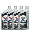 Valvoline 勝牌 全合成機油 星皇 SYNPOWER 5W-30 SN 1Qt