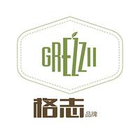 GREZZII/格志