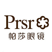 Prsr/帕莎