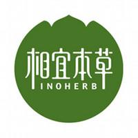 INOHERB/相宜本草