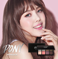 PONY SHINE EASY GLAM 2 8色眼影盘