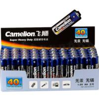 Camelion 飞狮 超能碳性5号电池 40节装*4