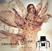 GUCCI 古驰 Flora by Gucci 花之舞 女士淡香水 50ml