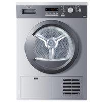 Haier 海尔 GDNE7-01 7公斤 冷凝式干衣机