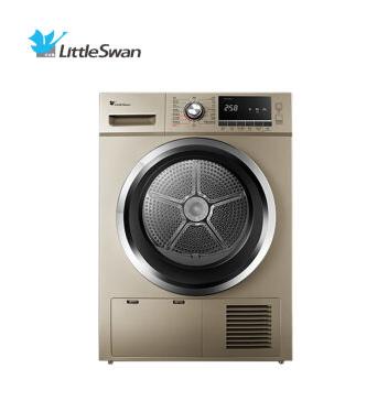 LittleSwan 小天鹅 TH80-H002G 全自动干衣机