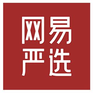 YANXUAN/网易严选
