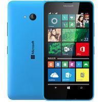Microsoft 微软 Lumia 640 移动联通4G手机