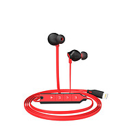 Pioneer 先锋 i800 入耳式主动降噪耳机