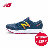 双11预告:new balance Fresh Foam Boracay V2 女子缓震跑鞋