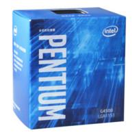 Intel 英特尔 奔腾双核 G4500 1151接口 盒装CPU处理器