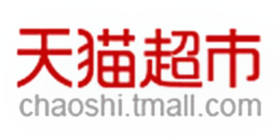 """【12点开抢】天猫超市 移动专享 11城""""吾折天""""专场  满176减88元 优惠券"""
