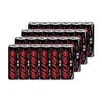 Coca Cola 可口可乐 零度 330ml*24罐/箱