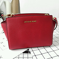 MICHAEL KORS Selma Medium Studded 女士真皮斜挎包