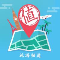 飛豬1周年:湖南長沙-鳳凰古城張家界4天3晚跟團游(當地參團)