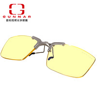 新低价:GUNNAR 光纳 ACE 防蓝光抗疲劳近视眼镜夹片