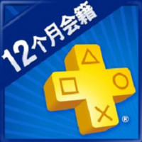 SONY 索尼 PlayStation Plus 港服 1年会员