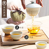 SHUSHI TEA CEREMONY 束氏茶道 一壶三杯茶具套装 050097