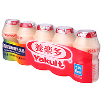 限京沪:Yakult 养乐多 活性乳酸菌乳饮品 100ml*5瓶/组