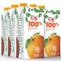 Huiyuan 汇源 青春版 橙汁果汁 1Lx5