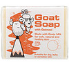 billie goat soap 比利山羊奶 天然手工皂 燕麦味 100g