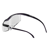 Hazuki 超轻防疲劳 老年人阅读放大眼镜  多规格可选